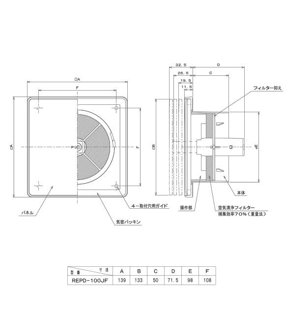 バクマ工業 レジスター 室内換気口 排気システム パイプ用ファン